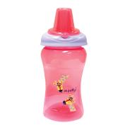 Hydrate Big Sipper Cup 340ml
