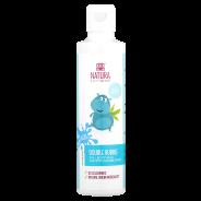 Double Bubble (3 in 1 baby wash, shampoo and bubble bath) 200ml